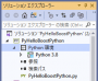 c_cpp:visualstudio2019_boost.python_012.png