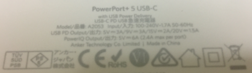 Anker PowerPort+ 5 USB-C USB Power Delivery Spec