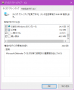 windows:cleanmgr_windows_10_recovery_001.png