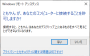 windows:msra_007.png
