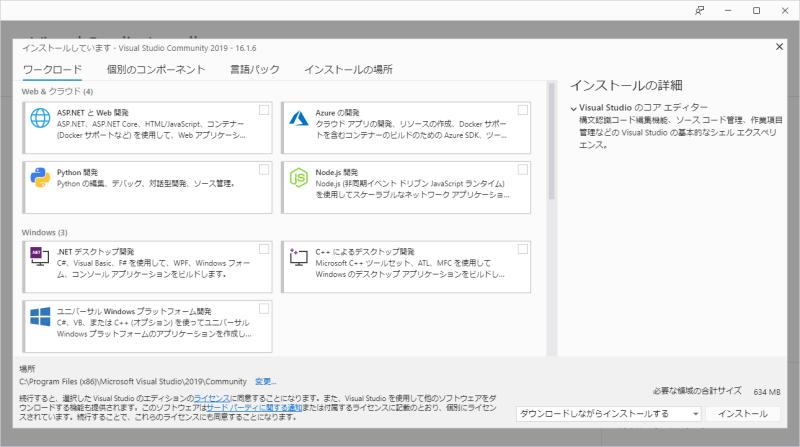 windows:visualstudio [tomoyan net]