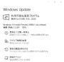 windows:windows_10_insider_previews_004.png