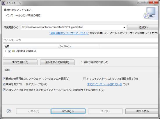 windows:eclipse [tomoyan net]